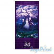 劇場版「Fate/stay night〔Heaven's Feel〕」 PMバスタオルVol.3