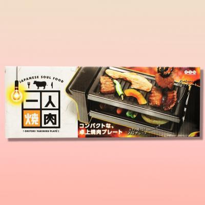 お一人焼き肉プレート3